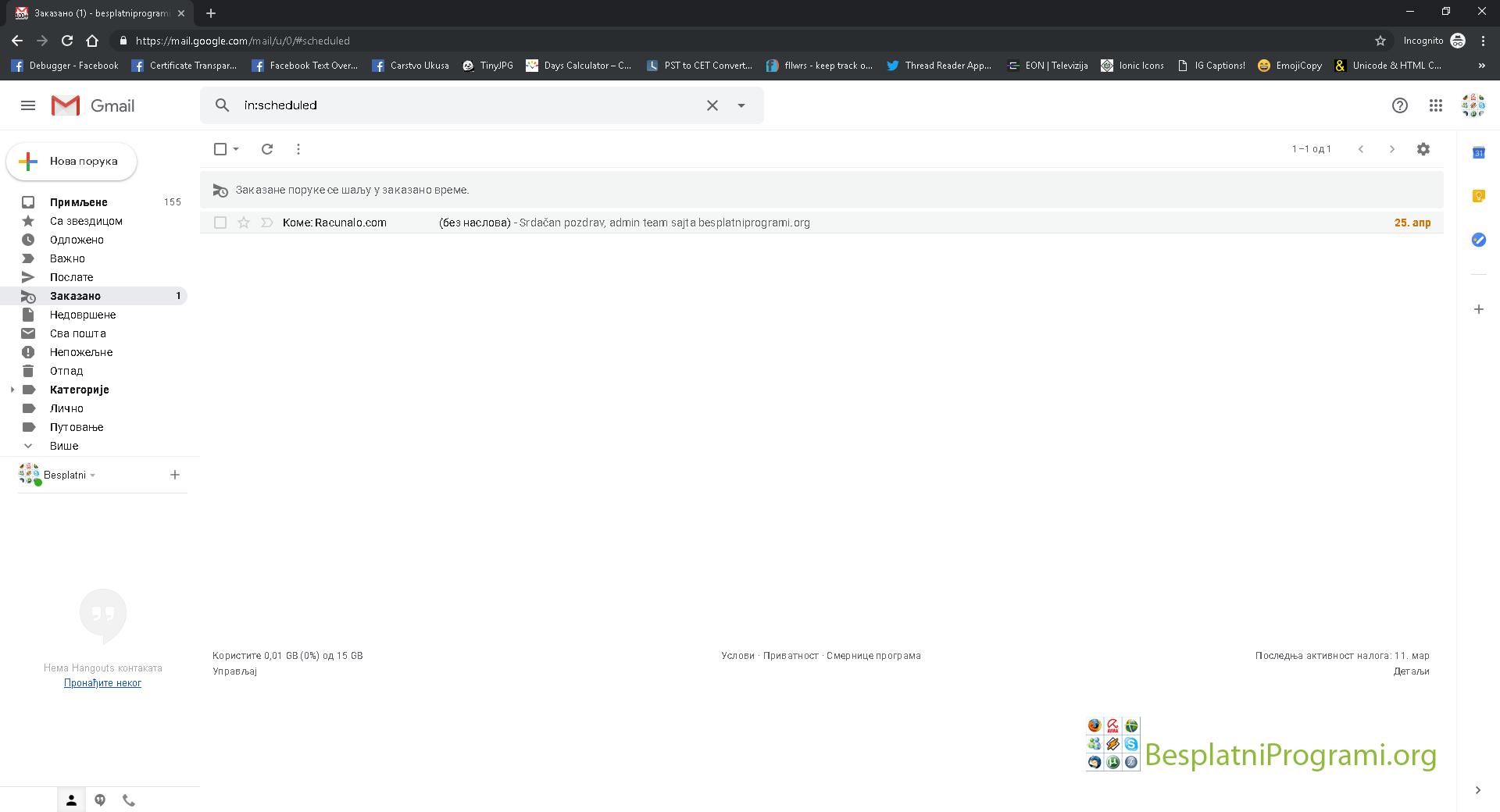Gmail laptop - desktop mejlovi zakazani za slanje