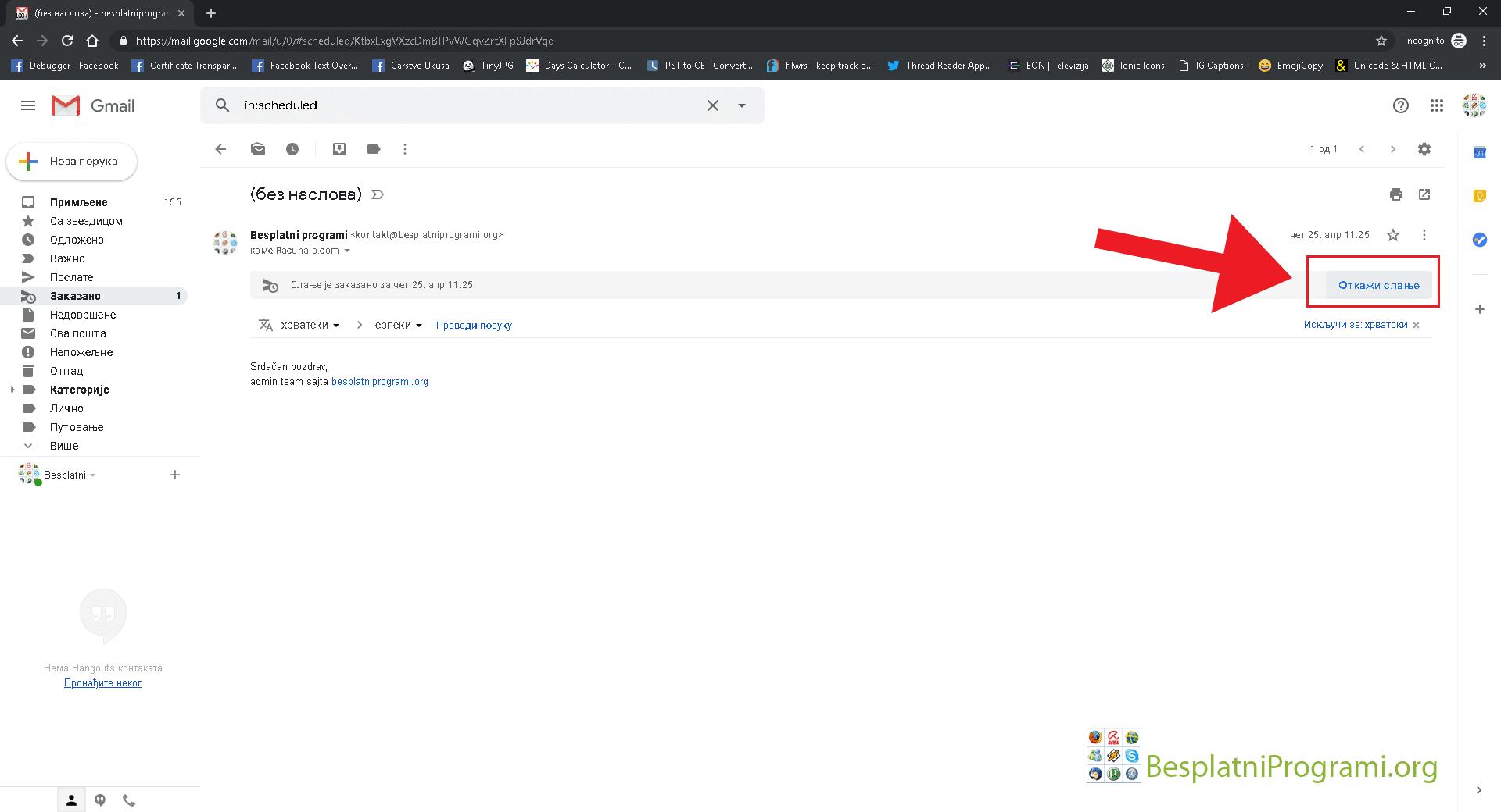 Gmail laptop - desktop zakaži slanje mejla otkaži